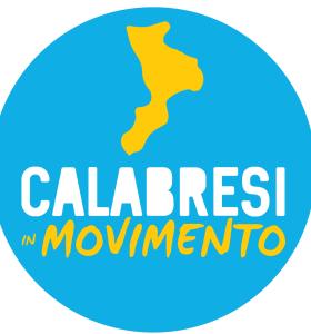 cropped-1537550719633_calabresi-logo23.png